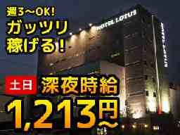 HOTEL LUNA 池田店 [010]