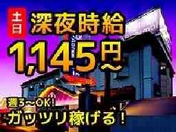 HOTEL ABnormal(アブノーマル) 泉大津店 [011]