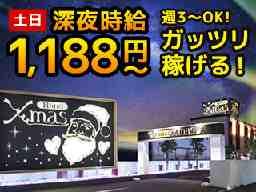 大垣 ホテルクリスマス [059]