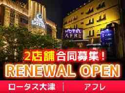 HOTEL ロータス 大津店 [051]