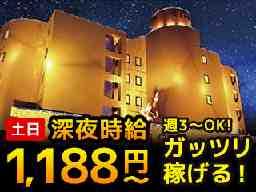 小樽ホテルシーステージ [063]