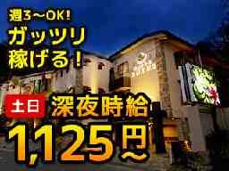 HOTEL Luna 香芝店 [030]