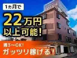 HOTEL LOTUS 堺店 [002]