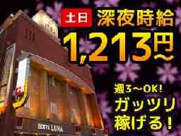 HOTEL Luna 桜ノ宮店 [007]