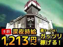 HOTEL LUNA モダン桜ノ宮店 [062]