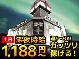 ホテル 桜ノ宮 リトルチャペルクリスマス [062]