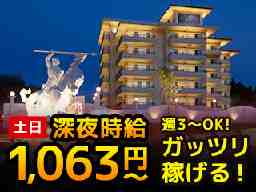 HOTEL LUNA 仙台店 [073]