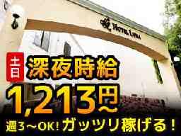HOTEL Luna 泉南店 [009]