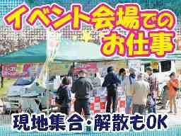 株式会社 森乳東海 パワーミルク 三重宅配センター
