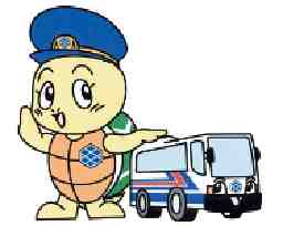 亀の井バス株式会社