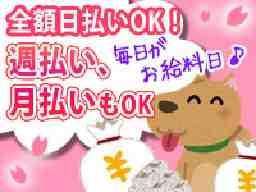 株式会社エス・クルー