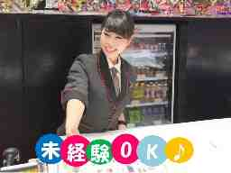 D'STATION 仙台泉店