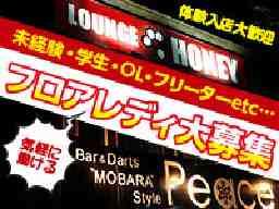 LOUNGE HONEY ラウンジハニー