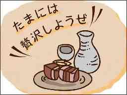 ガード・アクト株式会社