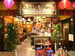 ベトナム屋台酒場 Den Long(デンロン)[0002]
