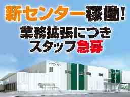 株式会社フジ・アグリフーズ