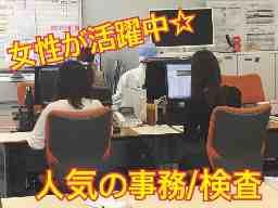 株式会社トーカン 名古屋工場