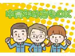 大津紙業所