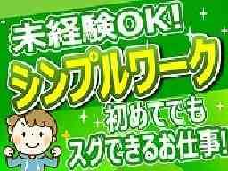 コハダ株式会社 本社