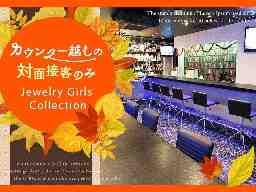 Jewelry Girls Collection(ジュエリーガールズコレクション)