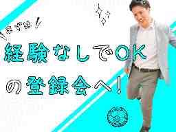 株式会社ネオキャリア ~Neo career~