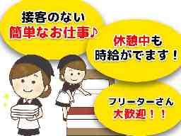 プレゼントホテル Chu-Chu西尾店