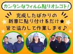 株式会社朝日サービス
