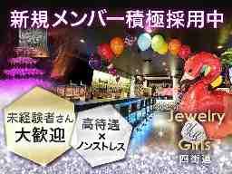Girls bar Jewelry Girls 四街道店