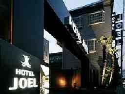 HOTEL JOEL