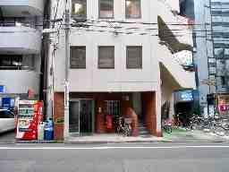 有限会社日本交通リサーチ