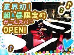 朝Girls Cafe ROSE