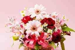 八王子花卉(かき)