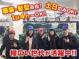 イズスタッフ株式会社 京都営業所