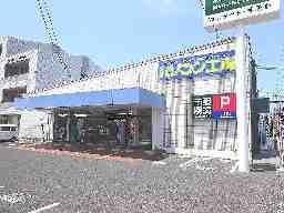 パソコン工房 松江店