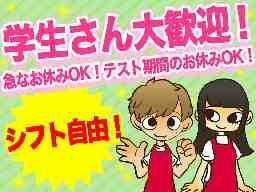 SBSロジコム株式会社 太田支店