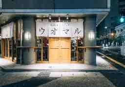 炉端と日本酒ウオマル 守山店