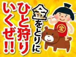 羽田タートルサービス株式会社
