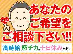 日本創研株式会社