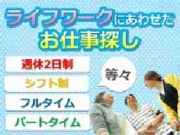 日本創研株式会社熊本支店
