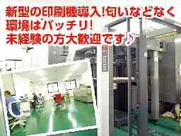 株式会社藤田