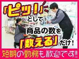 パーソルマーケティング株式会社 ストア事業部 福岡オフィス