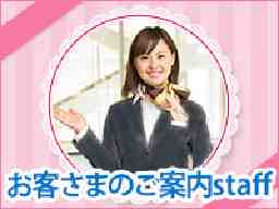 株式会社阪急ジョブ・エール