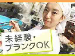 天ぷら おだし料理 旬の舞 青葉台店