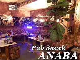 Pub Snack ANABA