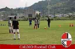 CALDIO Footboll Club