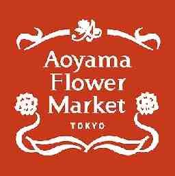 Aoyama Flower Market ココリア多摩センター店