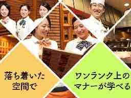 ロイヤルキッチン 高島屋店