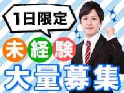 株式会社エス・リンク
