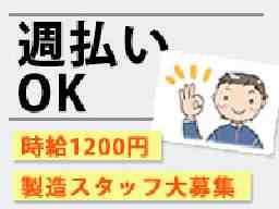松永企業株式会社