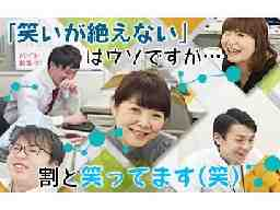 株式会社リクルーティング・ノーツ・コミュニケーションズ